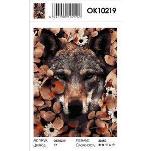 OK10219 Волк в цветах картина по номерам 40х50