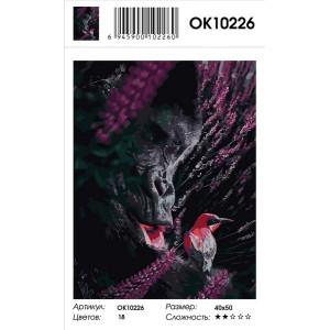 OK10226 Горилла и птичка картина по номерам 40х50