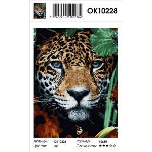 OK10228 Леопард в кустах картина по номерам 40х50
