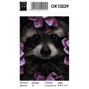 OK10229 Енот в цветах картина по номерам 40х50