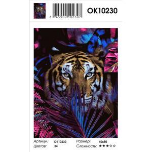 OK10230 Тигр в листьях картина по номерам 40х50
