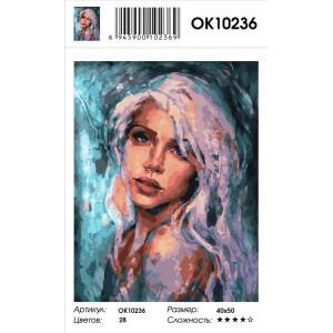 OK10236 Нежная красота картина по номерам 40х50