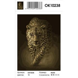 OK10238 Крадущийся леопард картина по номерам 40х50