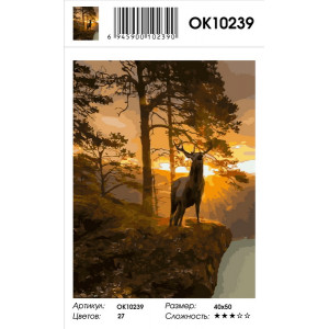 OK10239 Олень картина по номерам 40х50