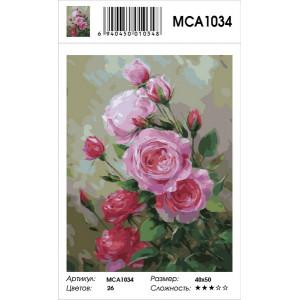 """MCA1034 Картина по номерам """"Прекрасные розы"""", 40х50 см"""