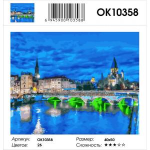 OK10358 Ночной мост картина по номерам 40х50