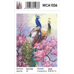 """MCA1036 Картина по номерам """"Райские птицы"""", 40х50 см"""