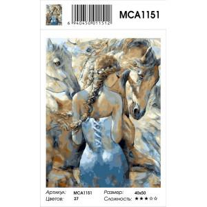 """МСА1151 Картина по номерам """"Девушка и лошади"""", 40х50 см"""
