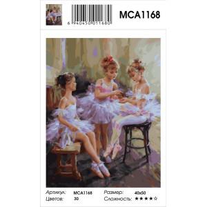 """МСА1168 Картина по номерам """"Юные балерины"""", 40х50 см"""