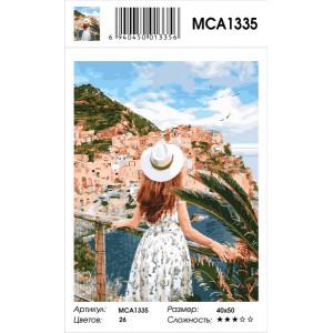 """MCA1335 Картина по номерам """"Путешественница"""", 40х50 см"""