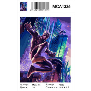"""MCA1336 Картина по номерам """"Ночной герой"""", 40х50 см"""