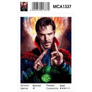 """MCA1337 Картина по номерам """"Маг и волшебник"""", 40х50 см"""