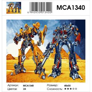 """MCA1340 Картина по номерам """"Роботы-машины"""", 40х50 см"""