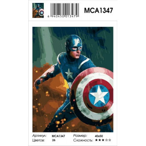 """MCA1347 Картина по номерам """"Герой со щитом"""", 40х50 см"""