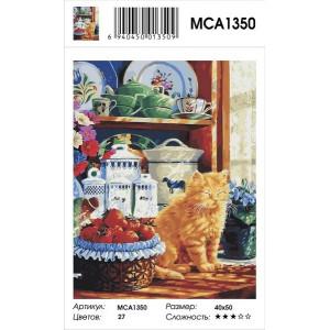 "MCA1350 Картина по номерам ""Рыжий кот у окна"", 40х50 см"