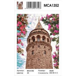 "MCA1352 Картина по номерам ""Галатская башня"", 40х50 см"