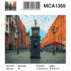"MCA1355 Картина по номерам ""Сергиевские куранты"", 40х50 см"