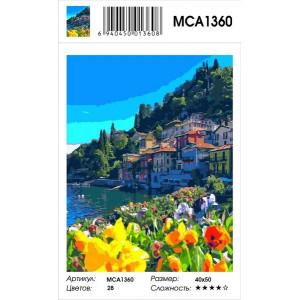 "MCA1360 Картина по номерам ""Цветы на набережной"", 40х50 см"