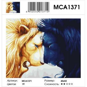 """MCA1371 Картина по номерам """"День и ночь"""", 40х50 см"""