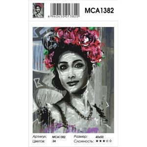 "MCA1382 Картина по номерам ""Портрет в стиле поп-арт"", 40х50 см"