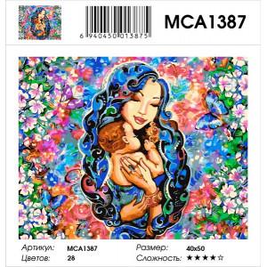 "MCA1387 Картина по номерам ""Счастье материнства"", 40х50 см"