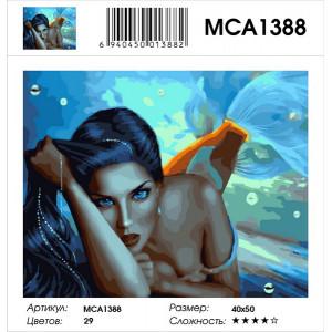 """MCA1388 Картина по номерам """"Красивая русалка"""", 40х50 см"""