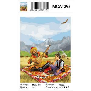 "MCA1398 Картина по номерам ""Казахский фольклор"", 40х50 см"
