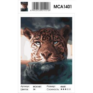 """MCA1401 Картина по номерам """"Леопард в воде"""", 40х50 см"""