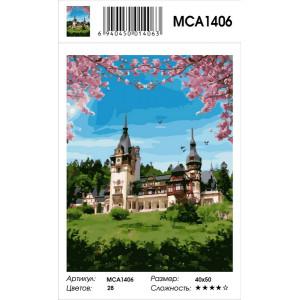 "MCA1406 Картина по номерам ""Замок Пелеш весной"", 40х50 см"