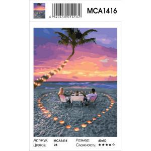 """MCA1416 Картина по номерам """"Рай для влюбленных"""", 40х50 см"""