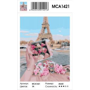 "MCA1421 Картина по номерам ""Сладкий Париж"", 40х50 см"