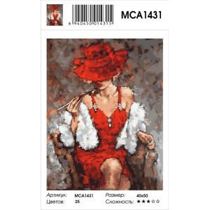 "MCA1431 Картина по номерам ""Оттенки красного"", 40х50 см"