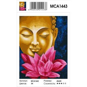 "MCA1443 Картина по номерам ""Лотосы для Будды"", 40х50 см"