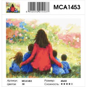 """MCA1453 Картина по номерам """"Счастье быть мамой"""", 40х50 см"""