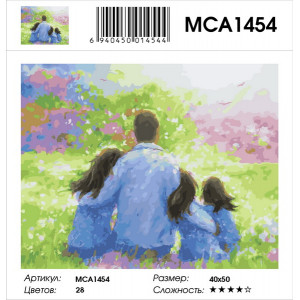 "MCA1454 Картина по номерам ""Папины дочки"", 40х50 см"
