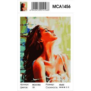"MCA1456 Картина по номерам ""Прекрасная девушка"", 40х50 см"