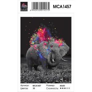 "MCA1457 Картина по номерам ""Слон в красках"", 40х50 см"