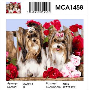 "MCA1458 Картина по номерам ""Милые йорки"", 40х50 см"