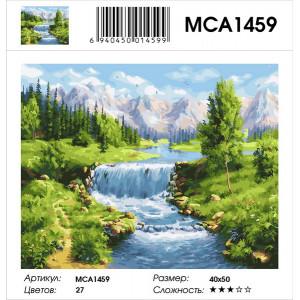 "MCA1459 Картина по номерам ""Бурная река в лесу"", 40х50 см"