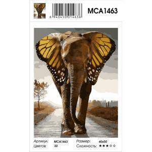 """MCA1463 Картина по номерам """"Крылья бабочки"""", 40х50 см"""