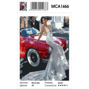 "MCA1466 Картина по номерам ""Молодожены"", 40х50 см"