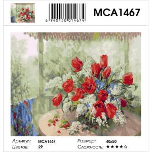 """MCA1467 Картина по номерам """"Тюльпаны с черемухой"""", 40х50 см"""