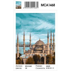 """MCA1468 Картина по номерам """"Голубая мечеть в Стамбуле"""", 40х50 см"""