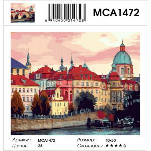 """MCA1472 Картина по номерам """"Красные крыши домов"""", 40х50 см"""