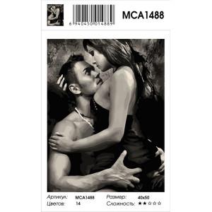"MCA1488 Картина по номерам ""Любимый мужчина"", 40х50 см"