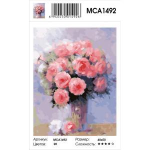 """MCA1492 Картина по номерам """"Восхитительные розы"""", 40х50 см"""