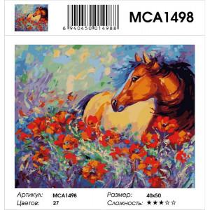 """MCA1498 Картина по номерам """"Конь в цветочном поле"""", 40х50 см"""