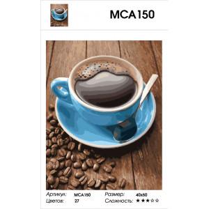 "МСА150 (GX27774) Картина по номерам ""Чашка ароматного кофе"", 40х50 см"