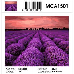 """MCA1501 Картина по номерам """"Цветущая лаванда"""", 40х50 см"""
