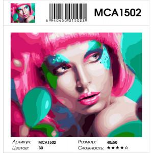 "MCA1502 Картина по номерам ""Яркий макияж"", 40х50 см"